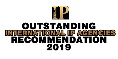 China IP_2019 recommended IP agencies