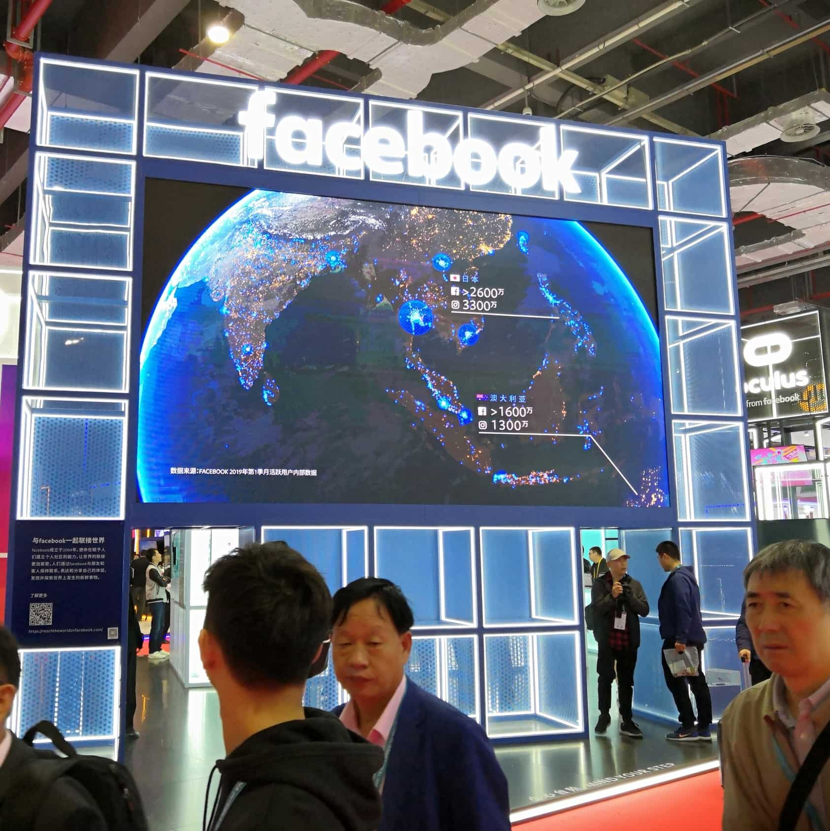 Helosuo_FB_China International Export Expo
