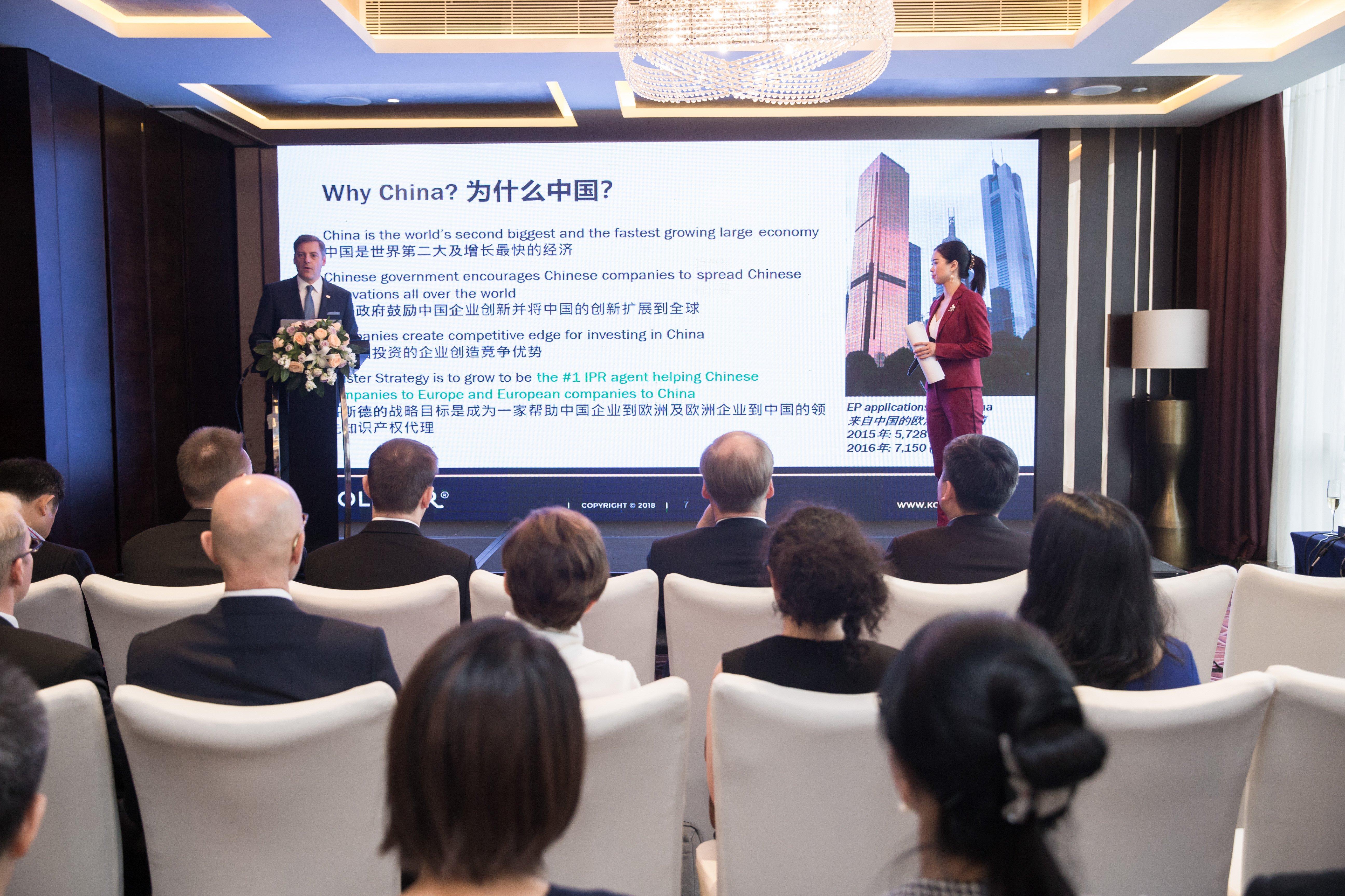 Kolster_china_opening2-1