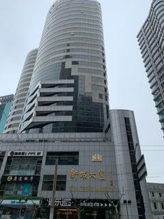 Kolster Shanghai