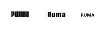 Puma-Ruma_-merkit.PNG