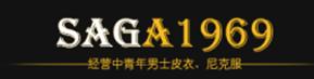 SAGA 1969_China