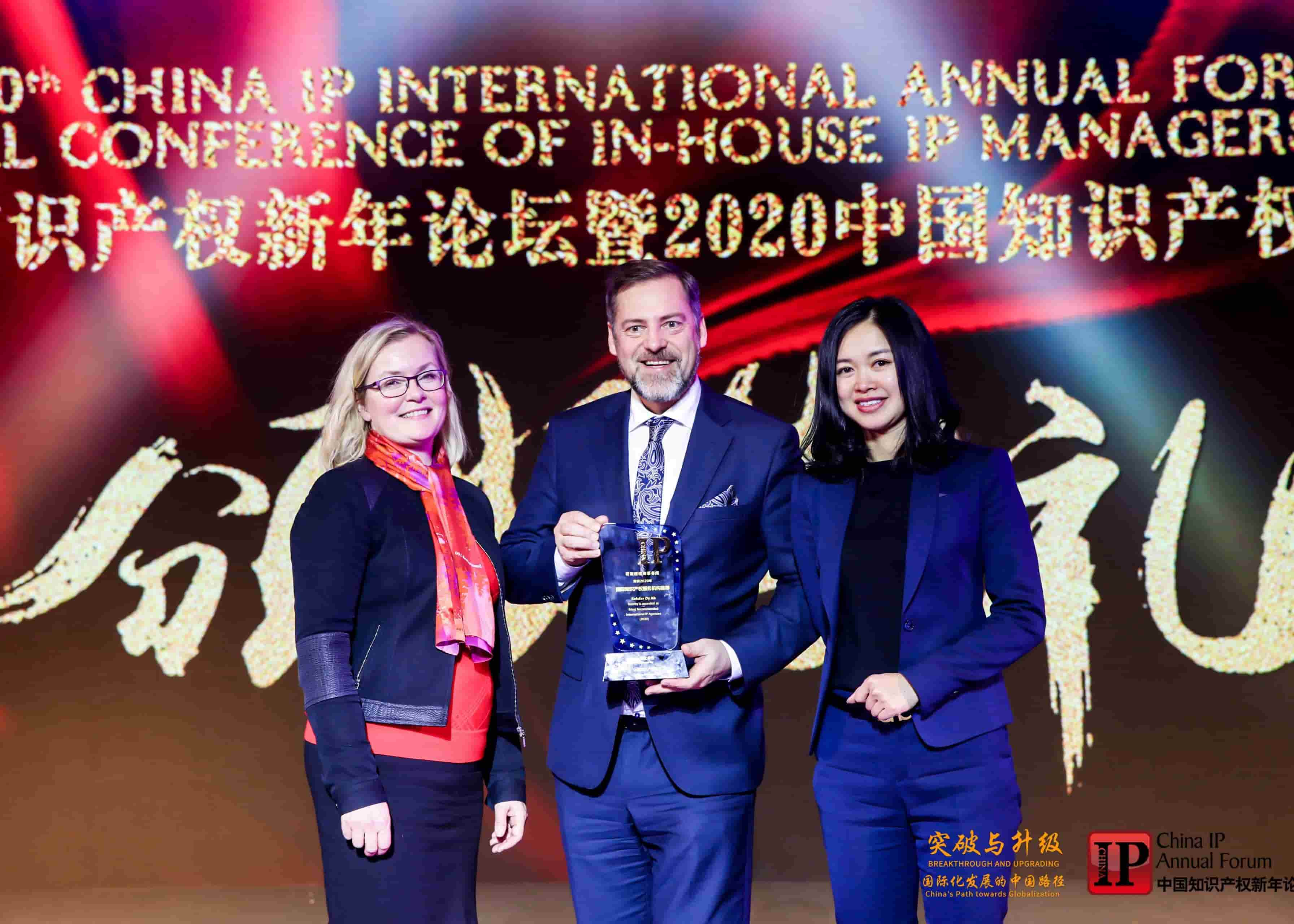 Kolster_The most recommendable European IP Agency in China_China Annual IP Forum 2020